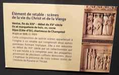 Musée de Cluny - musée national du Moyen Âge DSCN7997x