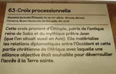 Musée de Cluny - musée national du Moyen Âge - Page 2 DSCN8265x