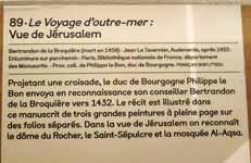 Musée de Cluny - musée national du Moyen Âge - Page 2 DSCN8293x
