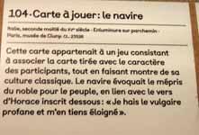 Musée de Cluny - musée national du Moyen Âge - Page 2 DSCN8297x