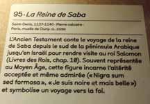 Musée de Cluny - musée national du Moyen Âge - Page 2 DSCN8302x